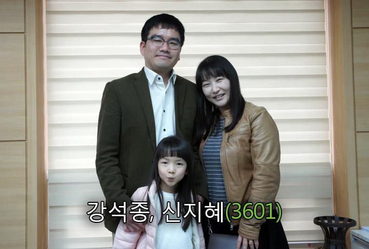 DSC02456.jpg