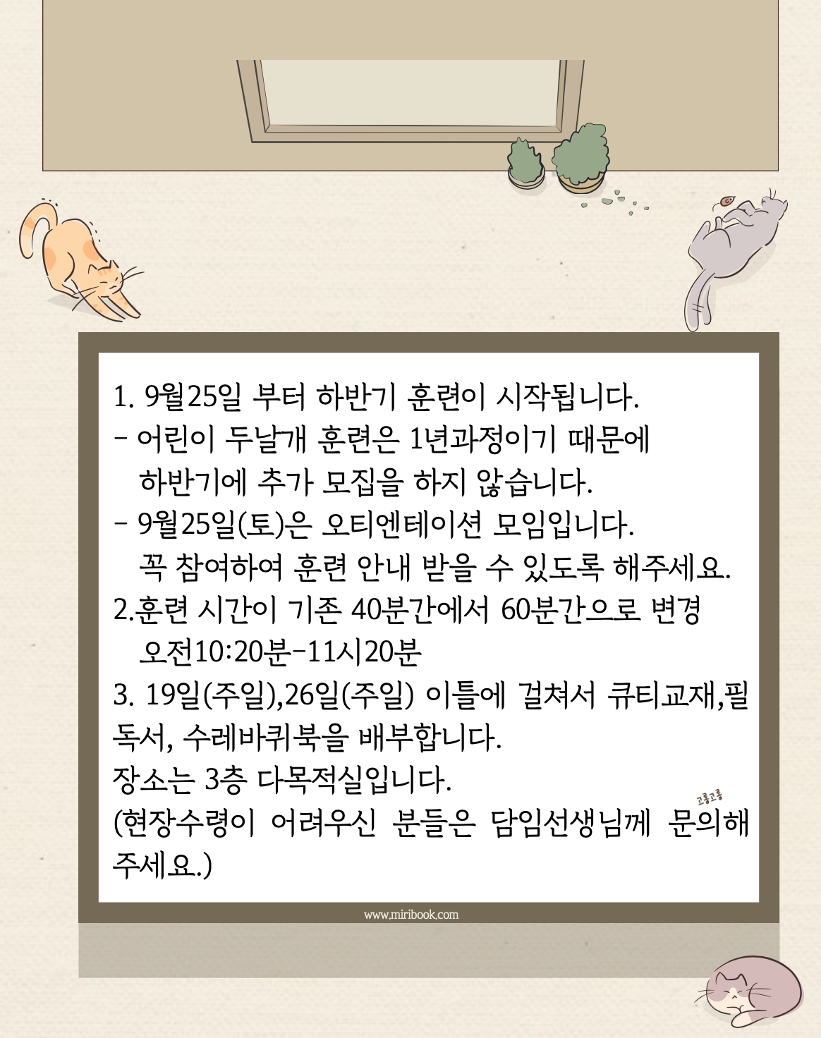 KakaoTalk_20210918_145938878_02.png