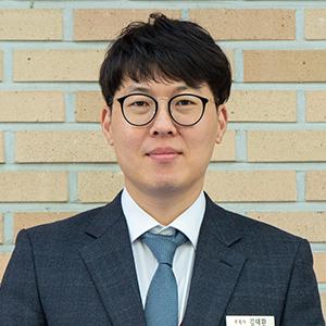 김태환 목사
